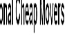 Professional Cheap Movers
